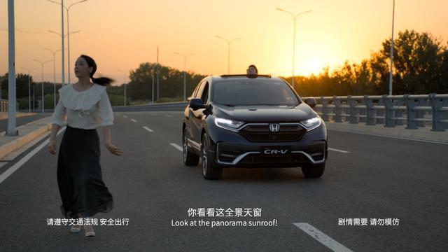 2020款东风Honda新CR-V上市 指导价16.98万-27.68万元