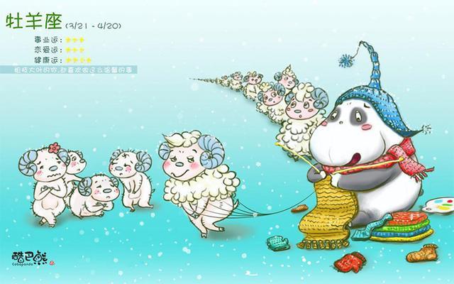 对金钱没有概念的四个星座,双鱼座只顾眼前,白羊座没想太多