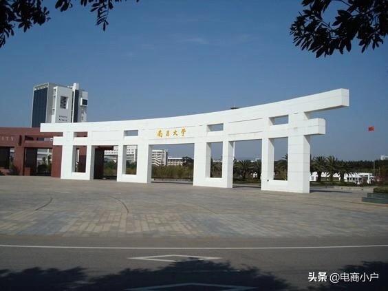 2017江西省专科学校排名