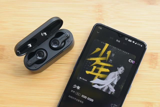 超值性价比 年轻人的新选择——omthing airfree真无线耳机体验
