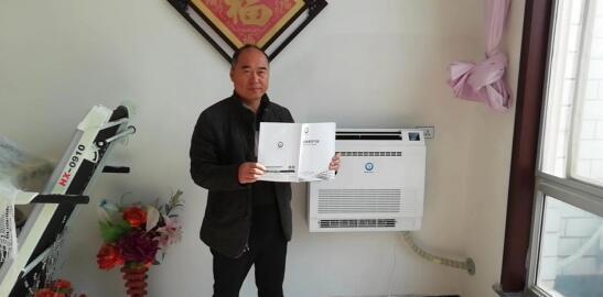 蓄能电暖器北京煤改电暖器-「电取暖器/电暖气」-马可波罗网