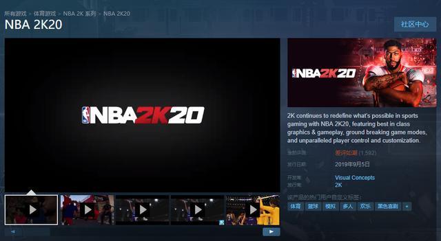 《NBA2K20》上线一周差评近九成,今年的2K你给几分? NBA2K20 游戏资讯 第1张