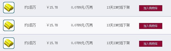 都2019年了,为啥还有人爱玩《梦幻西游》? 2019暴雪打折季 游戏资讯 第18张