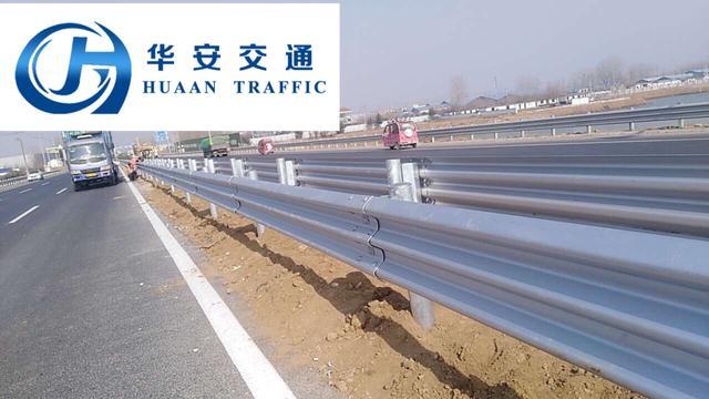 高速公路护栏的系统原理及相关特点是什么?