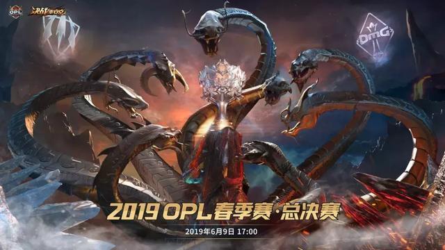 《决战!平安京》在电竞上玩出了新花样 电子竞技 游戏资讯 第1张