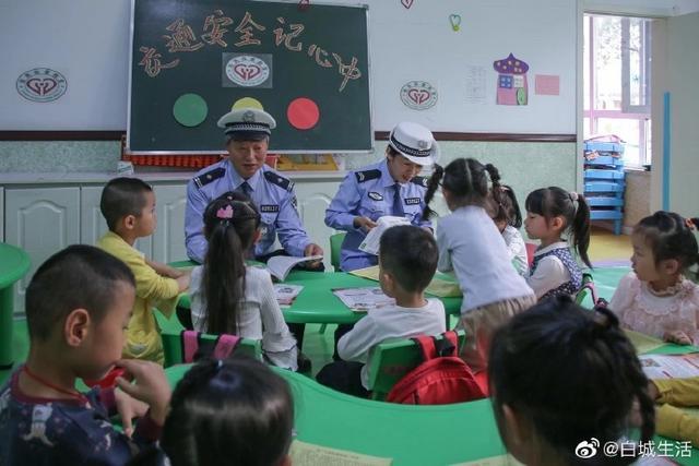 白城镇赉交警深入幼儿园 开展道路交通安全宣传活动