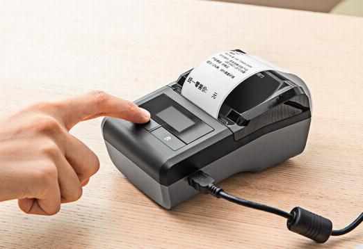 打印机手工