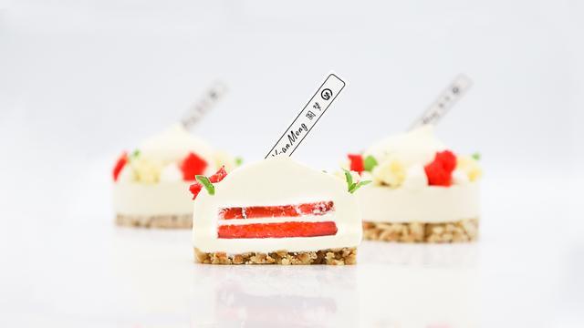 蛋糕培訓到哪里比較好?