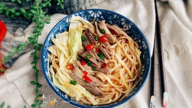 【步骤图】羊肉汤面的做法_羊肉汤面的做法步骤_菜谱_下厨房