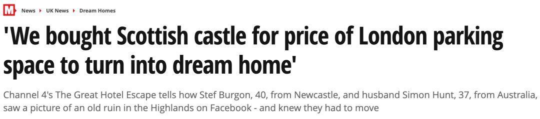 一个伦敦停车位能换一座古堡,英国地产处处是惊喜