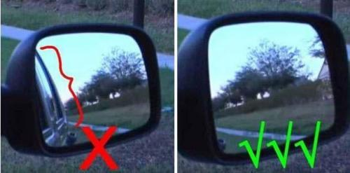 后视镜怎么调 后视镜怎么调最安全靠谱