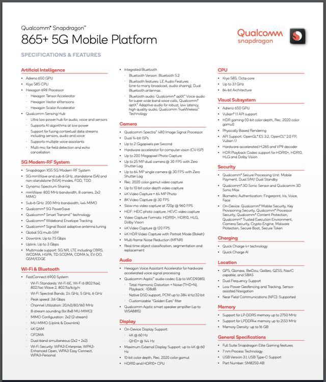 分析:骁龙865+是一颗什么样的处理器-瓦力评测