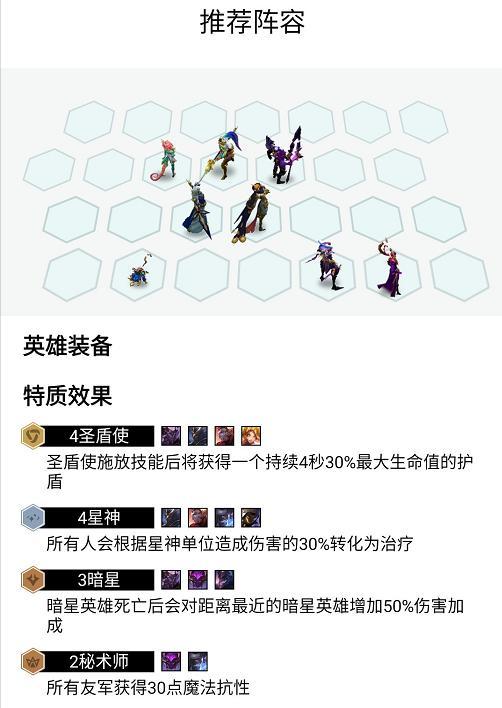 赵信赵云皮肤图片