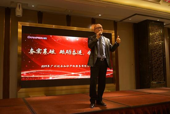 广州知识产权服务公司哪家好?_天涯问答_天涯社区