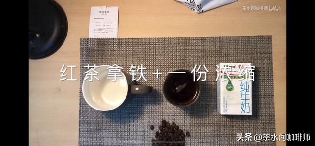 红茶拿铁(热/冷) | 星巴克