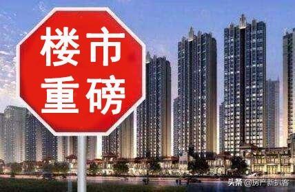 海南限购放松?海南住房出人才新政策,房产限购和这类人才无关