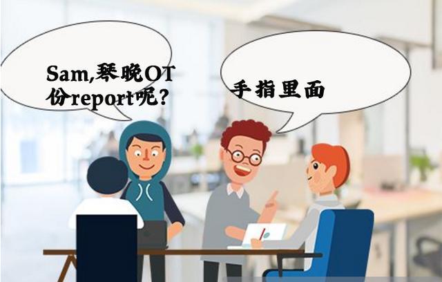 同样讲粤语,为什么广州人和香港人常常不在一个频道?-羊城网——懂互联网,更懂广州!