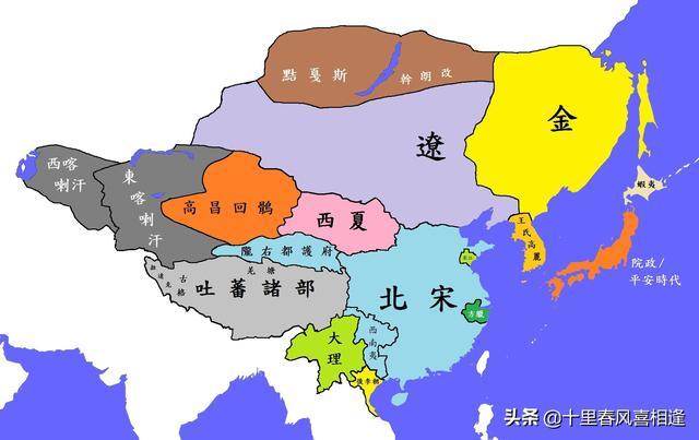 北宋地图对应现代地图