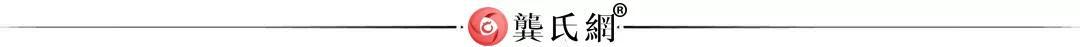 龚学林主席与省宗亲会秘书处举行商务交流活动