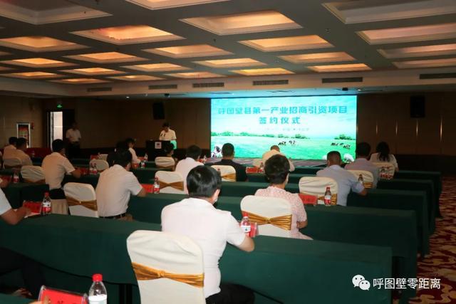呼图壁县一产招商引资签约30.21亿元