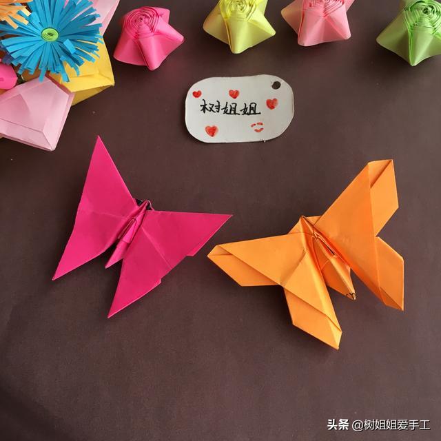 皮卡丘折紙大全立體