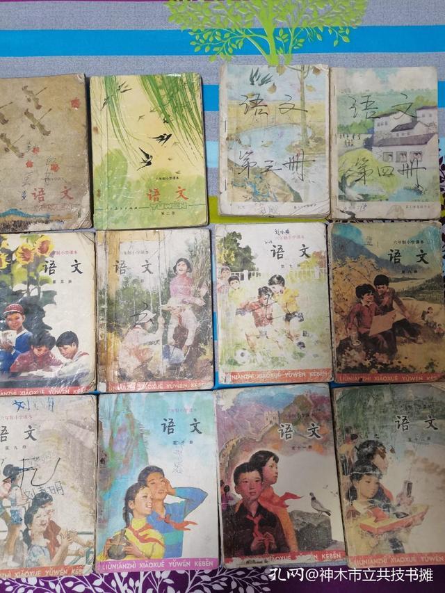 人教版初中语文电子课本(手机版)_电子课本网