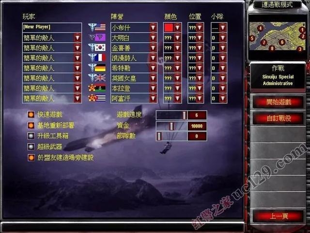 红警凉了十年,玩家们做的MOD却一个比一个好玩 红色警戒 游戏资讯 第13张