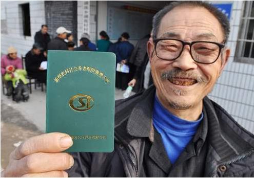 九九重阳节:我国60岁以上老年人口超2.3亿(来源... -蜻蜓FM听头条