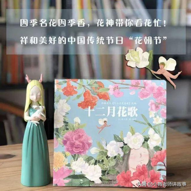 吴毅梅花是什么电视剧