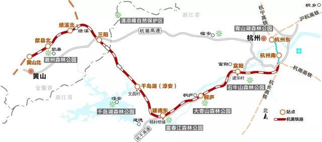 杭州到武康k588时刻表