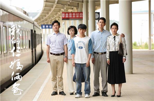 《我的仨妈俩爸》第40集 - 高清正版在线观看 - 搜狐视频