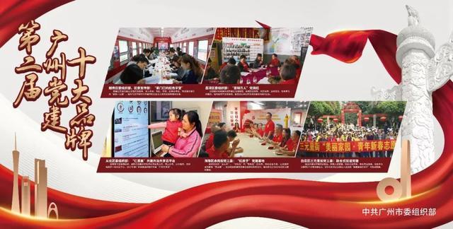 党的生日海报_素材中国sccnn.com