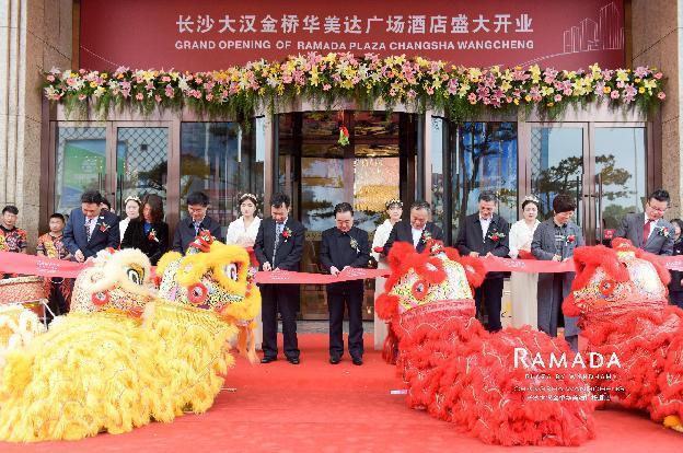 喜贺三亚丽禾华美达广场酒店正式进驻三亚湾