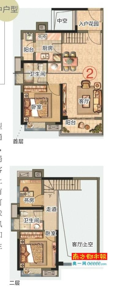 阳光城丽景湾介绍,阳光城丽景湾二手房、租房,... -福州安居客