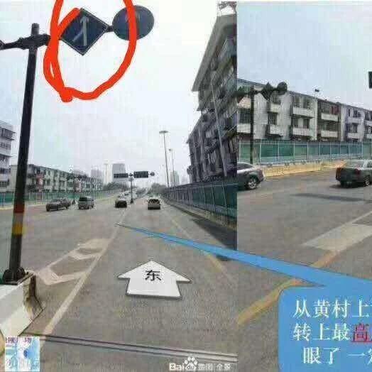 禁止左转弯的路口左转了要怎样处罚_轩逸论坛_手机汽车之家