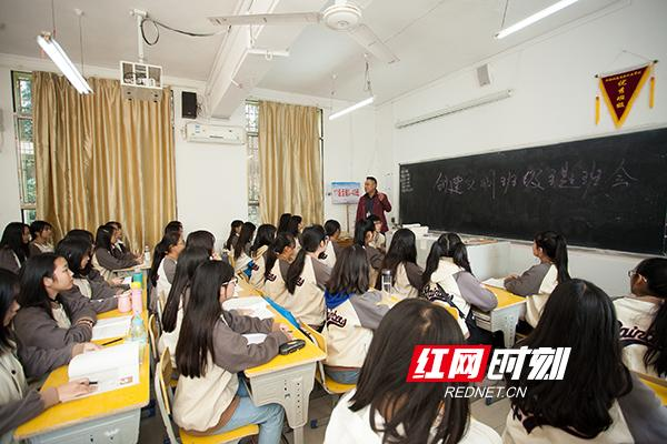 衡阳铁路工程学校