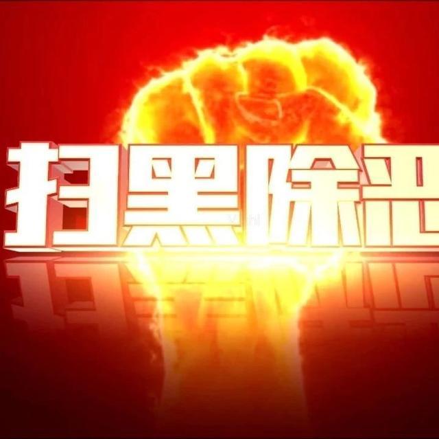 中国联合网络通信有限公司桓仁县分公司工商信息_电话...- 企查查