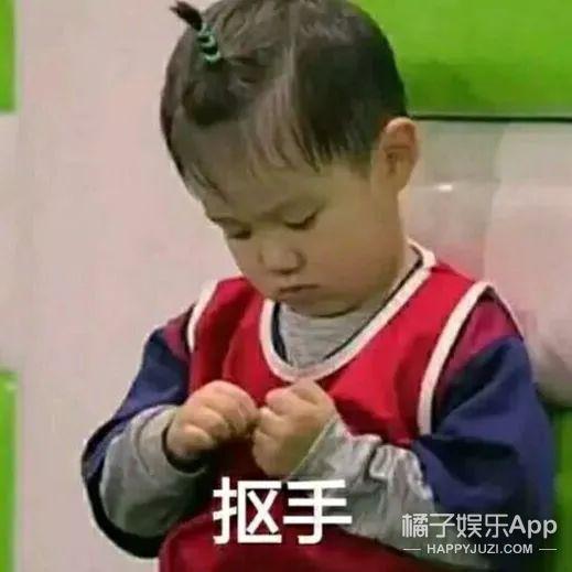 韩国不屑的表情小孩gif