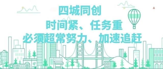 四川省行政地图