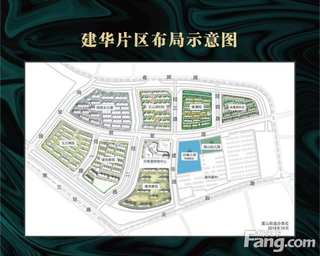 定了!尚湖风景区这里是石梅小学分校!2021年投入使用
