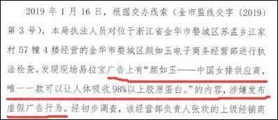 甩锅代理商,颜如玉和赵丽颖真的无辜吗?