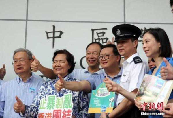 香港警方高度关注欺凌警员子女情况:与教育局紧密联系