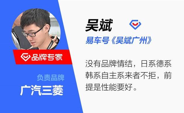 2019广州车展探馆:广汽三菱新款劲炫ASX实车曝光