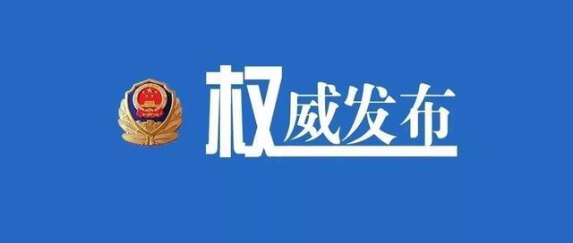 凌海九华山游乐场