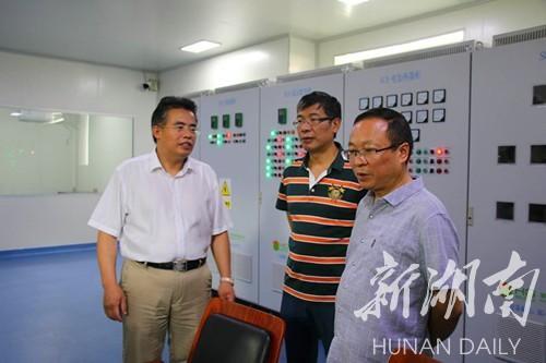 河南大学化学化工学院