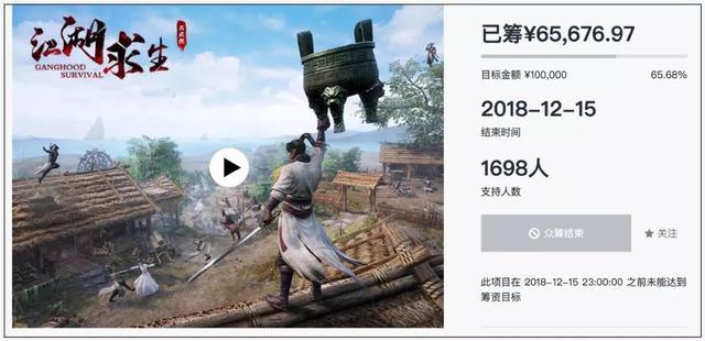 中国游戏众筹五年 Kickstarter 游戏资讯 第5张