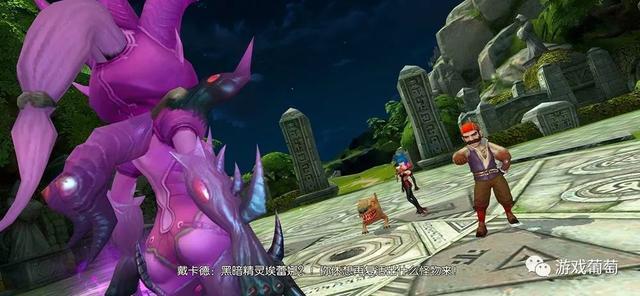 《龙之谷》出第二款手游 MMORPG 游戏资讯 第9张