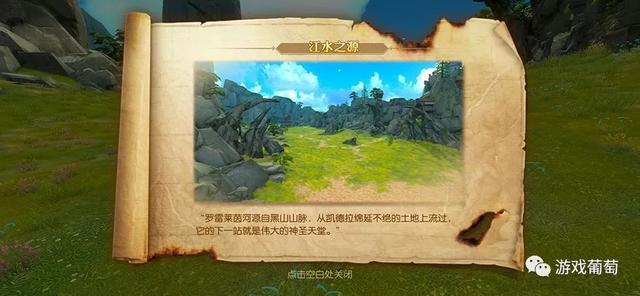 《龙之谷》出第二款手游 MMORPG 游戏资讯 第19张