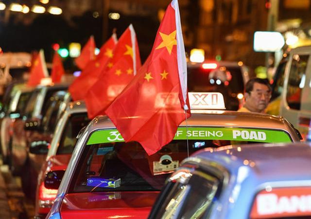 香港老的士图片