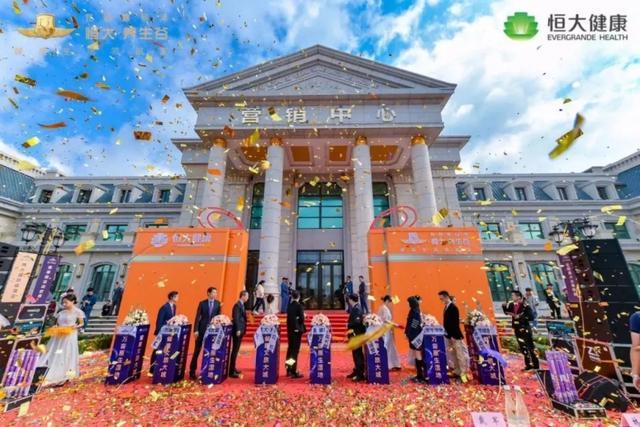 实地测评|云南省首个高原体育运动特色小镇,华丽转身